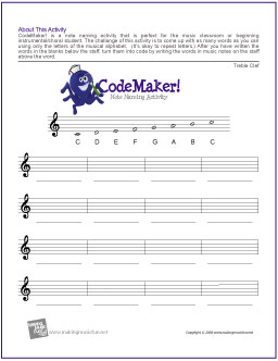 codemaker-treble-clef