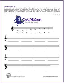 codemaker-treble-clef
